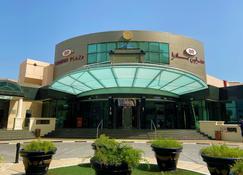 Crowne Plaza Bahrain - Manama - Edificio