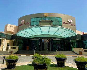 Crowne Plaza Bahrain - Manama - Building