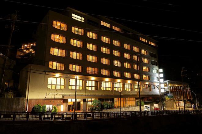 Arima Gyoen - Kōbe - Edificio