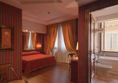 Atlante Garden Hotel - Rome - Bedroom