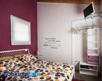 Lucciole per Lanterne - Gorizia - Bedroom