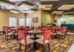 Quality Inn & Suites Lenexa Kansas City - Lenexa - Ravintola