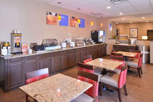 Comfort Inn & Suites - Fayetteville - Buffet