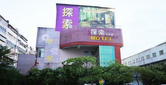 Discovery Motel - Zhonghe - Taipéi - Edificio