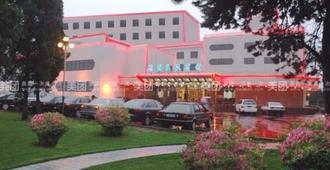 Shenyang Civil Aviation Hotel - שניאנג