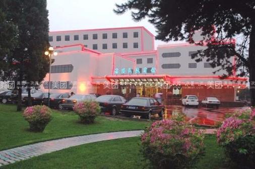 Shenyang Civil Aviation Hotel - Shenyang