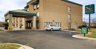 Quality Inn & Suites - Hattiesburg