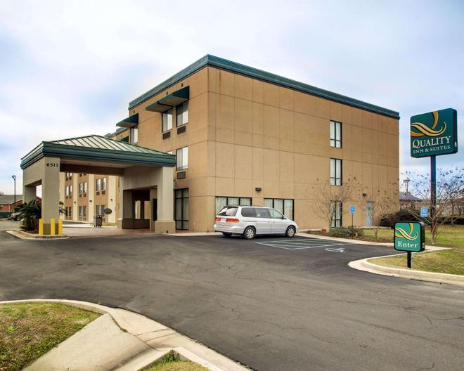 Quality Inn & Suites - Hattiesburg - Building