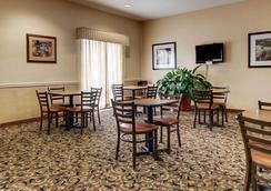 Quality Inn & Suites - Hattiesburg - Restaurant