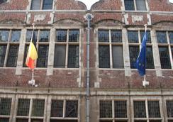 Erasmus Hotel - Γάνδη - Κτίριο