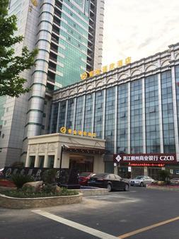 Zijintongxin Hotel - Shanghai - Building