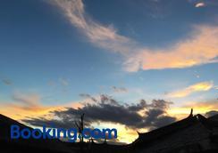 Jianshe Inn - Lijiang - Outdoors view