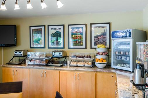 Comfort Inn & Suites - Ashland - Buffet