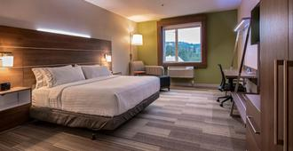 Holiday Inn Express & Suites Victoria - Colwood - Victoria - Bedroom