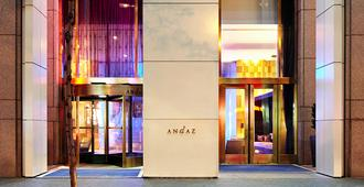 Andaz Wall Street - A Concept By Hyatt - New York - Building