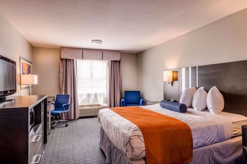 列克星敦民宿套房酒店 - 勒星頓 - 列克星敦 - 臥室