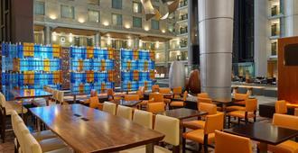The Westin Detroit Metropolitan Airport - Detroit - Restaurante