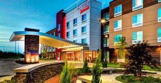 Fairfield Inn & Suites by Marriott Lansing at Eastwood - Lansing