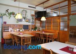 Dorfgasthof Berlakovich - Sieggraben - Restaurant