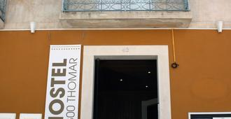Hostel 2300 Thomar - Tomar - Edificio