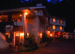 Lakeview At Fontana A Rustic Mountain Inn & Spa - Bryson City - Building