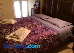 Al Vecchio Mulino da Nonna Ninetta - Corfinio - Bedroom