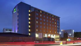 Holiday Inn Express London - Limehouse - Λονδίνο - Κτίριο