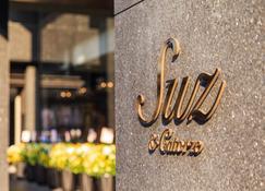 Suz & Catorze Hotel - Taipei