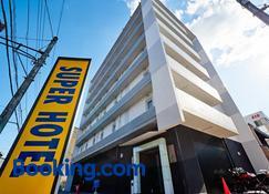 スーパーホテル飛騨・高山 - 高山市 - 建物