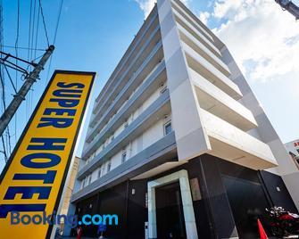 Super Hotel Hida Takayama - Takayama - Building