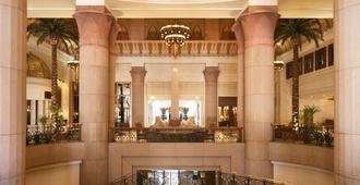 Intercontinental Cairo Citystars - Cairo - Lobby