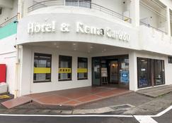 Hotel & Renta Car 660 Nachi-Katsuura - Nachikatsuura - Gebäude