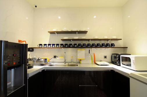 Space Inn Hengyang Branch - Taipei - Kitchen