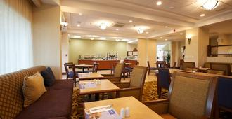 Holiday Inn Express & Suites Cuernavaca - Cuernavaca - Restaurant