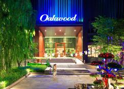 Oakwood Hotel and Residence Sri Racha - Si Racha - Building