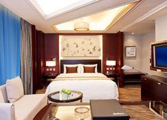 Radisson Tianjin - טיאנג'ין - חדר שינה