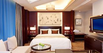 Radisson Tianjin - Tianjin - Bedroom