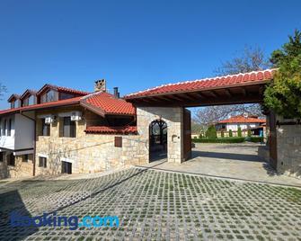 Villa Arbanashki Han - Арбанаси - Здание
