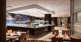 Holiday Inn Washington Capitol - Natl Mall, An Ihg Hotel - Washington, D.C. - Restaurante