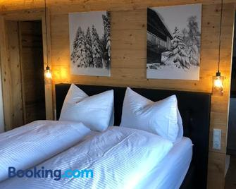 Schwarzenbergerhof - Reith im Alpbachtal - Bedroom