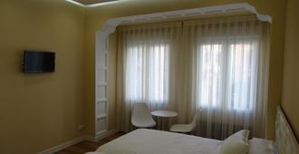 Urban Burgos - Burgos - Bedroom