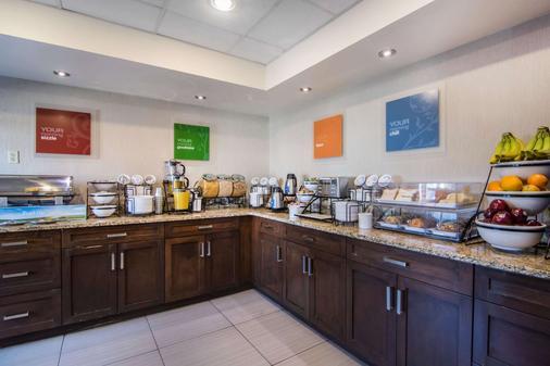 Comfort Inn & Suites Airport South - Calgary - Buffet