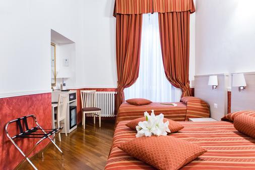 Domus Capilupi - Rome - Bedroom