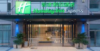 Holiday Inn Express Chengdu Airport Zone - צ'נגדו