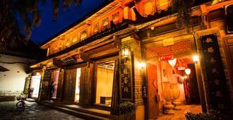 Lijiang Tianlong Inn - ลี่เจียง ซิตี้