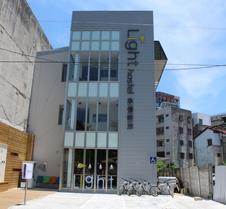 Light Hostel Hualien