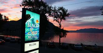 Black Sea Motel - Penticton - Vista del exterior