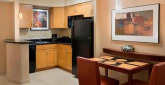 Residence Inn By Marriott Toronto Downtown / Entertainment District - Toronto - Cocina