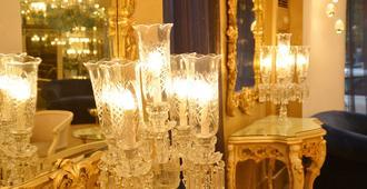 Artheus Carmelitas Salamanca - Salamanca - Banquet hall