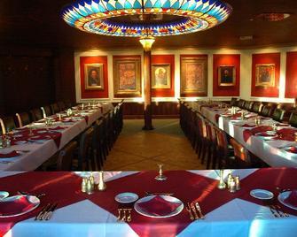 Afrika Hotel - Frýdek-Místek - Restaurant